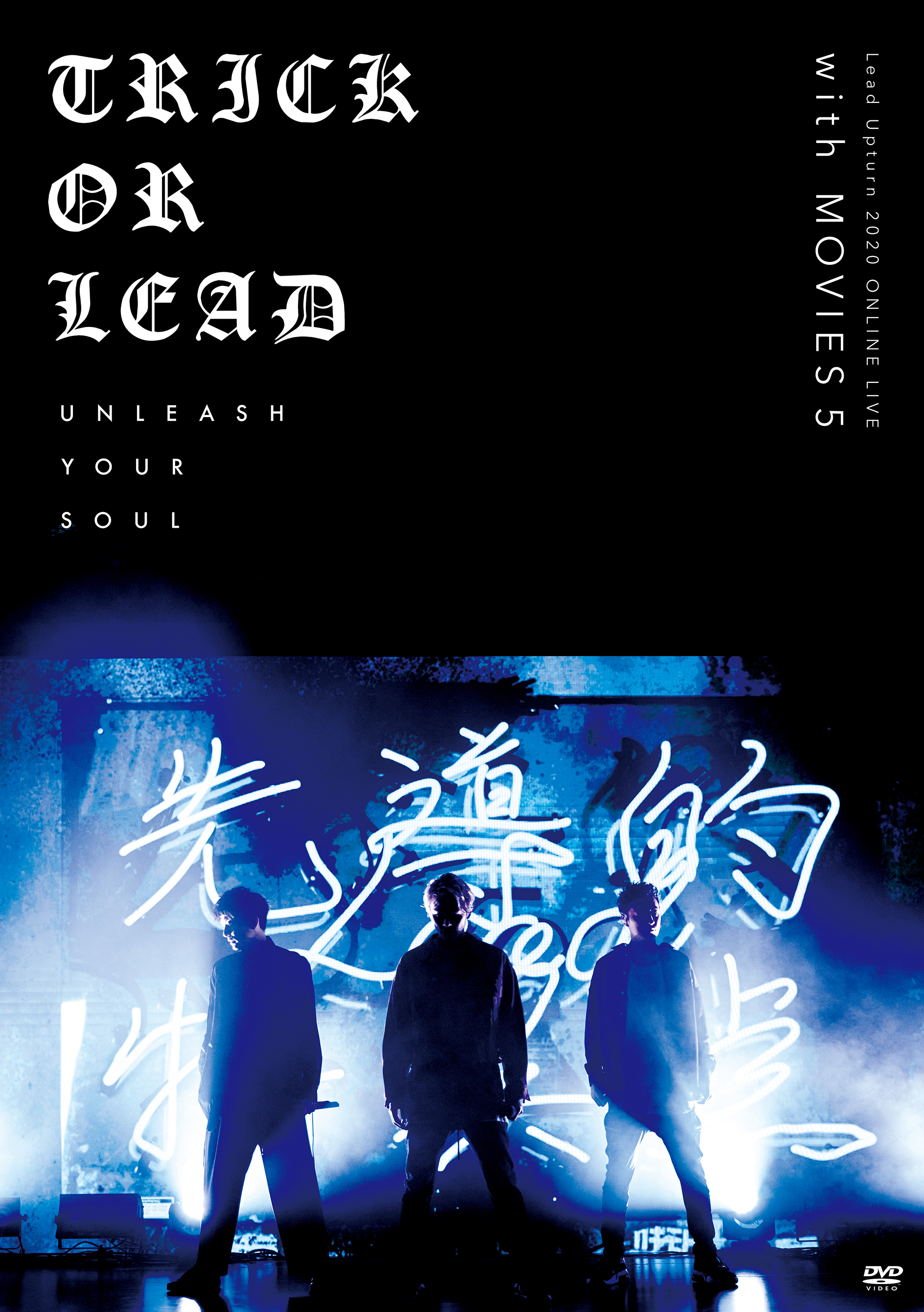l_Lead_upturn20_DVD_jkt